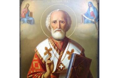 «Бабушки верят, что святитель Николай из нашей русской глубинки»