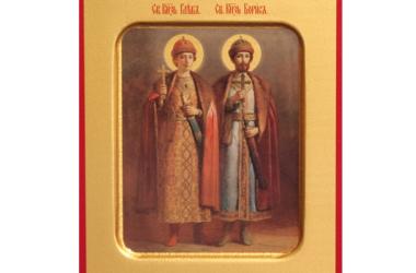 Жития святых благоверных князей-страстотерпцев Бориса и Глеба