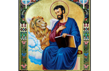 Житие апостола и Евангелиста Марка