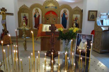 В храме Павла Врача почтили память отца Игоря Санаи