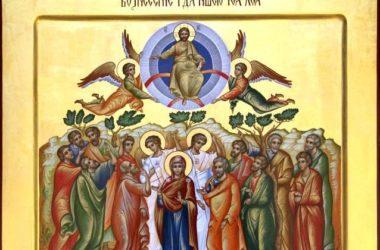 Вознесение Господне. Событие праздника и его эортологическая динамика