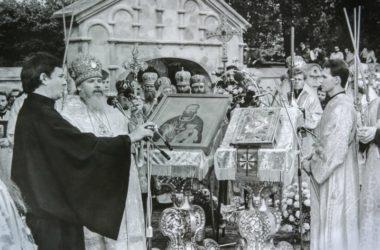 14 июня. День прославления святого праведного Иоанна Кронштадтского