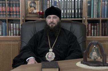 Слово митрополита. Выпуск от 13 июня 2020 г.