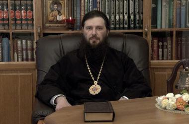 Слово митрополита, от 20 июня 2020 г.