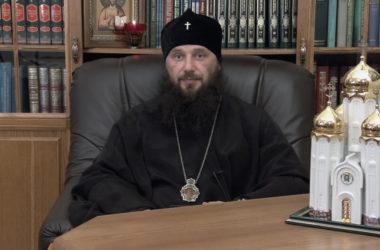 Слово митрополита. выпуск от 27 июня 2020 г.
