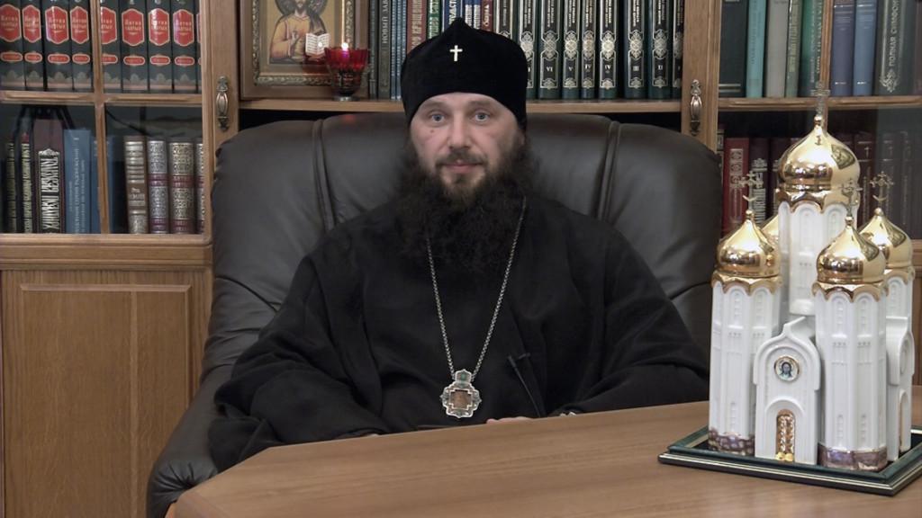 Слово митрополита. Выпуск от 8 августа 2020 г.