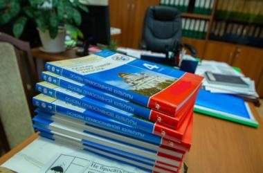Еще 105 волгоградских педагогов будут преподавать основы православной культуры