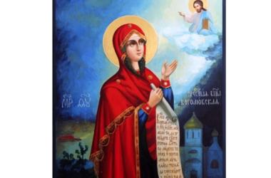Сегодня Православная Церковь чтит Боголюбскую икону Божией Матери