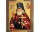 11 июня церковь вспоминает святителя Луку (Войно-Ясенецкого)