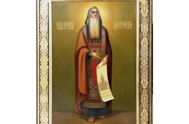 Исаакий – дерзкий монах