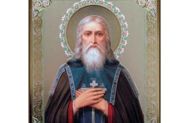 Житие преподобного Мефодия, игумена Пешношского