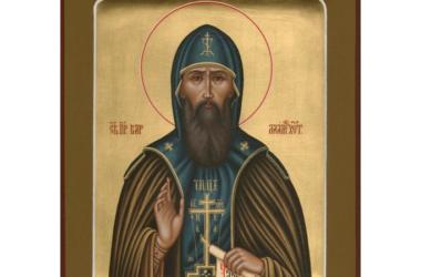 Сегодня Православная Церковь чтит память преподобного Варлаама Хутынского