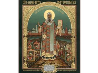 Житие святителя Алекси́я, митрополита Московского, Киевского и всея Руси, чудотворца