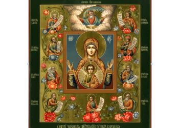 Икона Богородицы «Знамение» Курская-Коренная