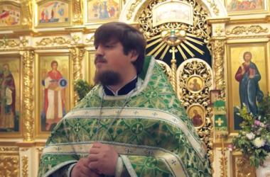 Во что мы веруем: День Святой Троицы