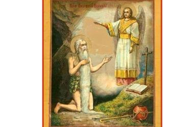 Сегодня день памяти преподобного Онуфрия Великого