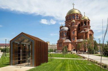 Волгоградцы выбирают название сквера у Александро-Невского собора