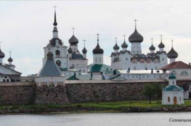 На русском Афоне. Путешествие в Соловецкий монастырь