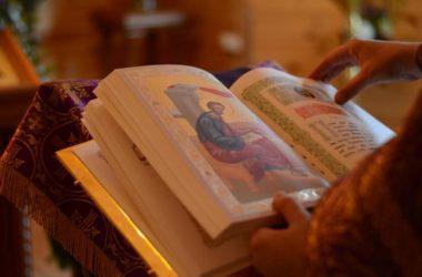 Евангелие дня. Литургия в день святой княгини Ольги