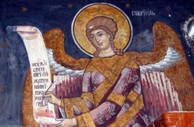 Евангелие дня: Литургия в день Собора Архангела Гавриила