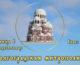 Православный календарь. Седмица 6 по Пятидесятнице.