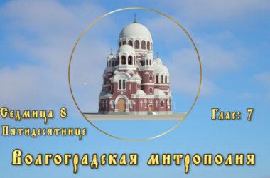 Православный календарь с житиями святых на каждый день.