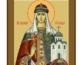 Сегодня день памяти святой равноапостольной княгини Ольги