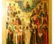Собор святого Архангела Гавриила