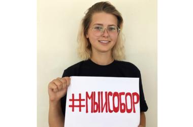 Молодежь Волгоградской епархии запускает акцию «Мы и Собор»