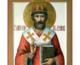 День перенесения мощей святителяФилиппа II (Колычева),митрополитаМосковского и всея Руси.