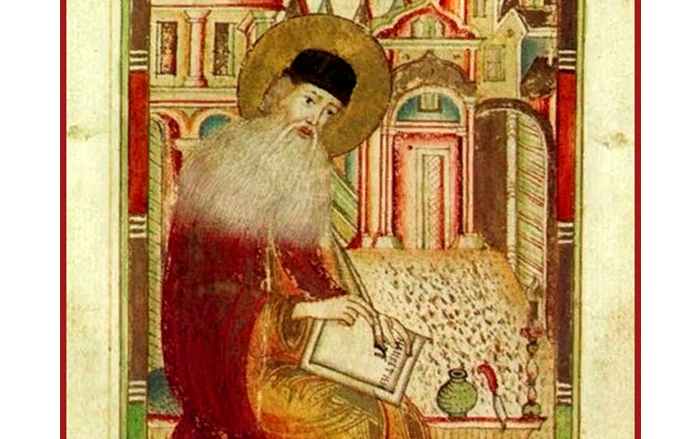 Сегодня день обретения мощей преподобного Максима Грека