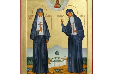 Сегодня Святая Церковь чтит память преподобномученицы Елисаветы и инокини Варвары