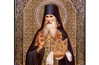 День памяти преподобного Гавриила Афонского, архимандрита