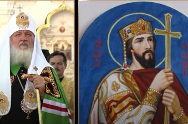 Патриарх Кирилл: Зачем князь Владимир крестил Русь?