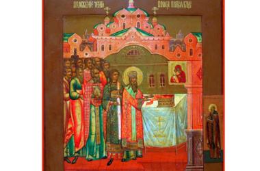 Положение Честно́й ризы Пресвятой Богородицы во Влахе́рне (V)