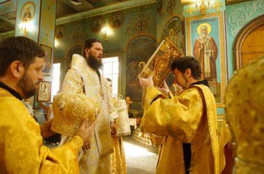 Евангелие дня: Торжественный молебен в день святого князя Владимира