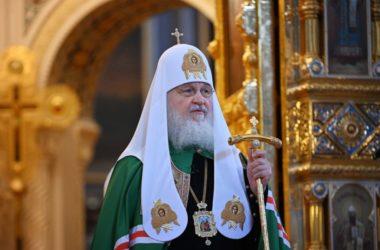 Заявление Патриарха Московского и всея Руси Кирилла в связи с обострением армяно-азербайджанского конфликта