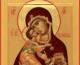День празднования Владимирский иконы Божией Матери