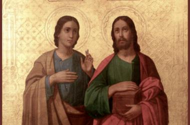 Сегодня день памяти мучеников Космы и Дамиана Римских