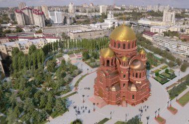 Волгоградцы выбрали имя скверу у собора Александра Невского