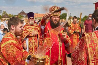 Видео: Престольный праздник в храме Иоанна Воина в «Садах Придонья»