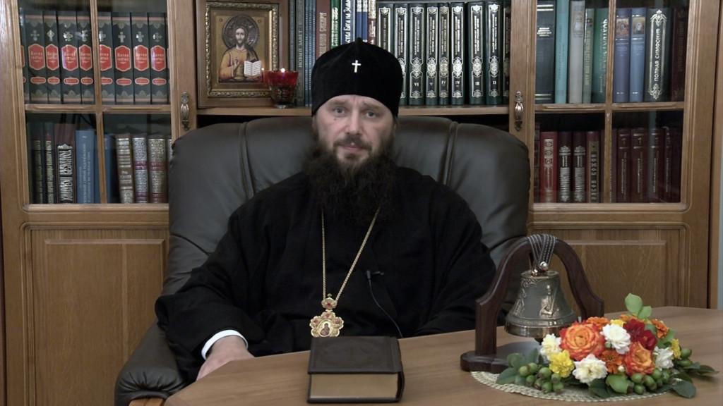 Слово митрополита. Выпуск от 19 сентября 2020 г.