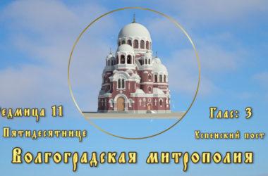 Православный календарь с краткими житиями святых на каждый день