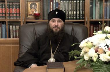 Слово митрополита.