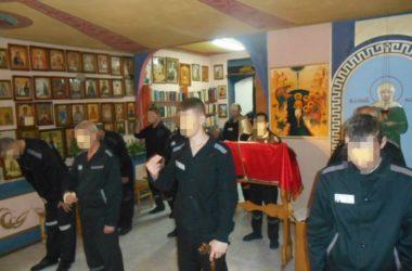 Волгоградские священнослужители окормляют тех, кто в узах