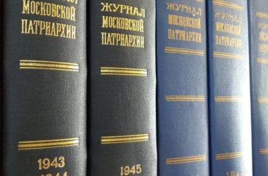 В библиотеке Царицынского православного университета открылась выставка о деятельности Церкви в годы войны