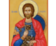 Сегодня день памяти святого мученика Иоанна Воина