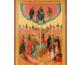 Первый день Успенского поста — праздник изнесения Честных Древ Животворящего Креста Господня, или Медовый Спас