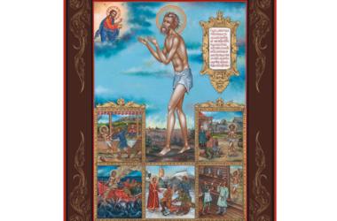 Православная Церковь празднует память блаженного Василия Московскиго, Христа ради юродивого