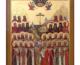 День памяти Собора новомучеников и исповедников Соловецких